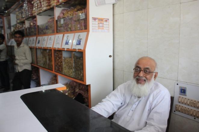 Midda of Howrah Bakery Jamshedpur IMG_6792