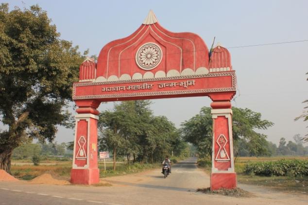 Bihar_Vaishali Lord Mahavira's birthplace Baso Kund IMG_7236_Anurag & Priya