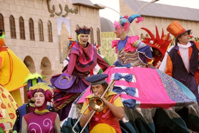 Global Village carnival 2