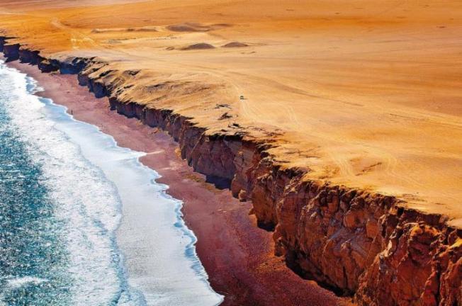 paracas-header-image-ot