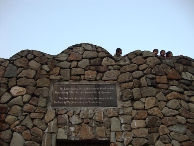 Khonoma Semoma Fort DSC04796