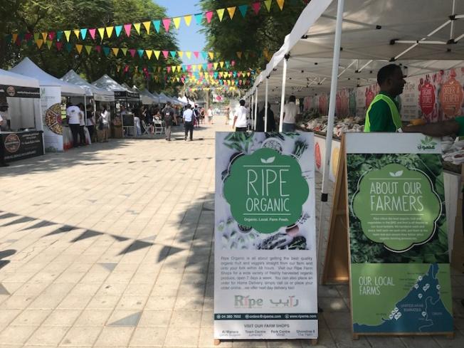 Ripe Organic Market IMG_2118